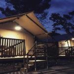 Vilanova Park 5 persoons safaritent