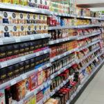 Cala Gogo supermarkt